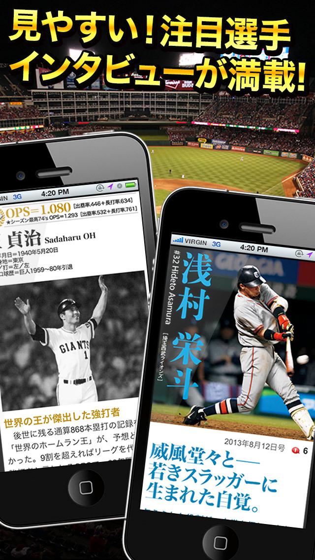 http://a5.mzstatic.com/jp/r30/Purple1/v4/d6/1a/72/d61a7284-62f7-90b2-7471-394b3c7fb10f/screen1136x1136.jpeg