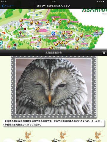 http://a5.mzstatic.com/jp/r30/Purple1/v4/d6/8f/9f/d68f9f8c-319d-af26-b0e0-36476aad3c22/screen480x480.jpeg