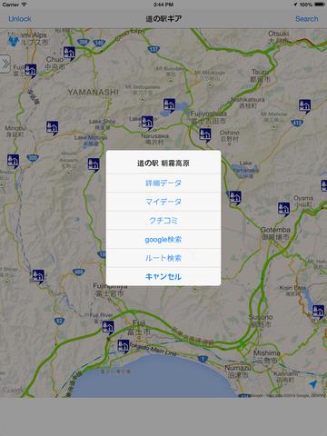 http://a5.mzstatic.com/jp/r30/Purple1/v4/d7/fa/3b/d7fa3b0f-d3fa-f158-5756-1a4592fe25bc/screen480x480.jpeg
