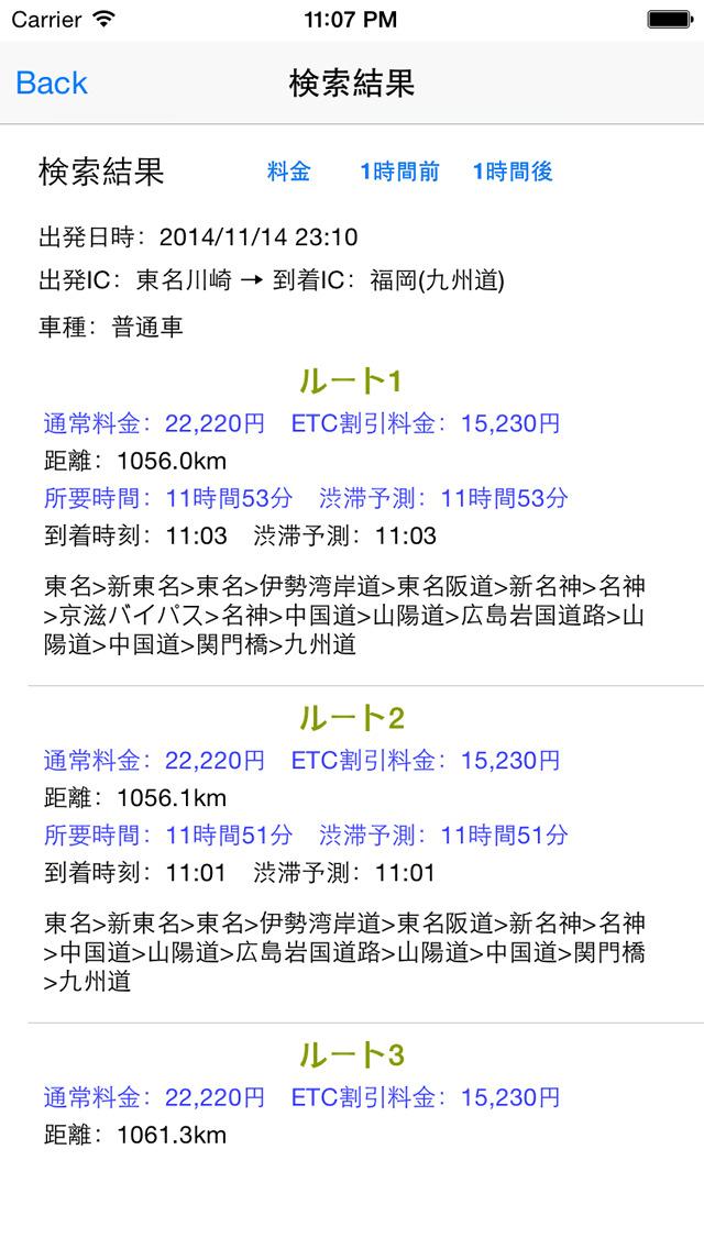 http://a5.mzstatic.com/jp/r30/Purple1/v4/de/e1/be/dee1be67-01f8-1a32-8c90-003433eacabd/screen1136x1136.jpeg