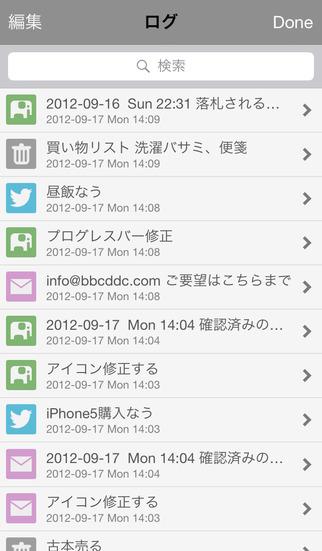 http://a5.mzstatic.com/jp/r30/Purple1/v4/e2/31/48/e2314873-0bc7-8da9-65cd-77249a6513ed/screen322x572.jpeg