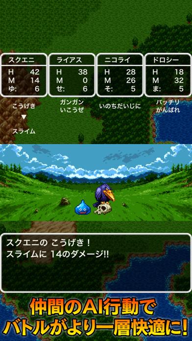 http://a5.mzstatic.com/jp/r30/Purple1/v4/e2/80/2d/e2802dca-0578-c440-c7b5-0be476e516bf/screen696x696.jpeg