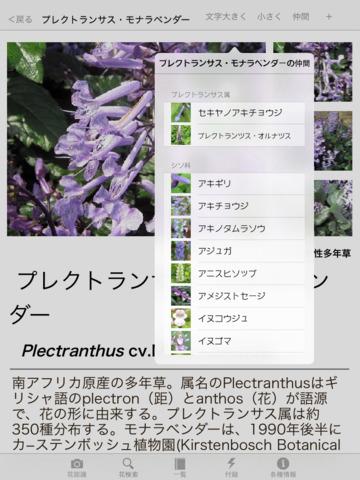 http://a5.mzstatic.com/jp/r30/Purple1/v4/e2/b5/ae/e2b5ae83-ed0c-0f3e-ed11-0261d422f52f/screen480x480.jpeg