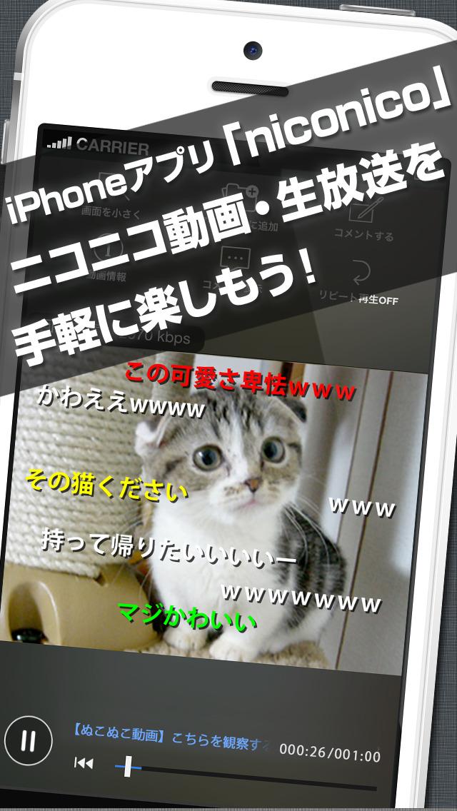 http://a5.mzstatic.com/jp/r30/Purple1/v4/e4/93/86/e493868f-d27c-7333-10bb-008bd46f2cd7/screen1136x1136.jpeg