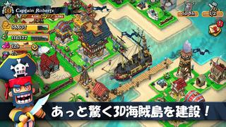 プランダーパイレーツ (Plunder Pirates)3