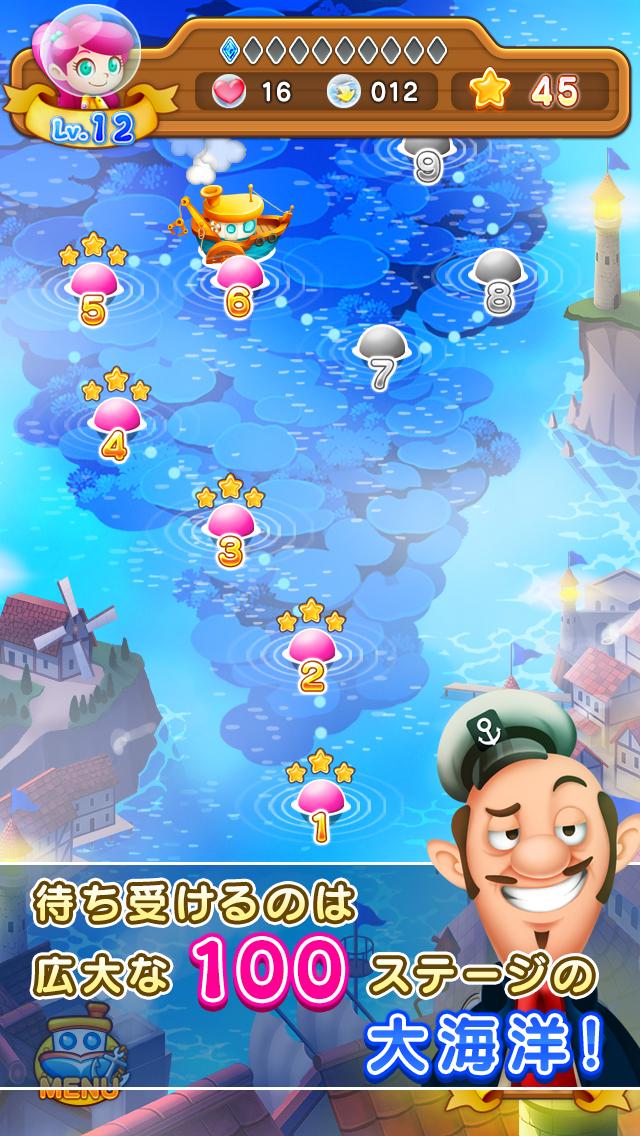 モジポップン screenshot1