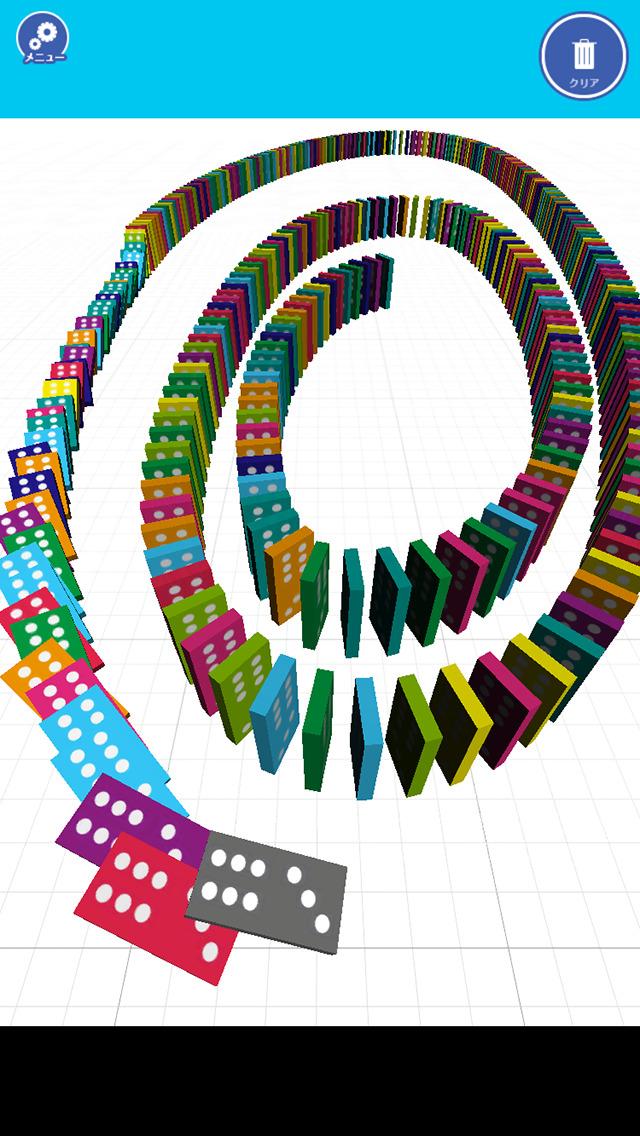 http://a5.mzstatic.com/jp/r30/Purple1/v4/e7/39/40/e73940ba-b681-95e0-b673-cadf955581d0/screen1136x1136.jpeg