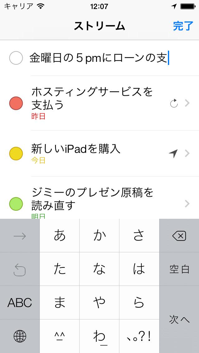 2015年6月17日iPhone/iPadアプリセール ビデオ再生プレイヤーアプリ「AcePlayer」が無料!