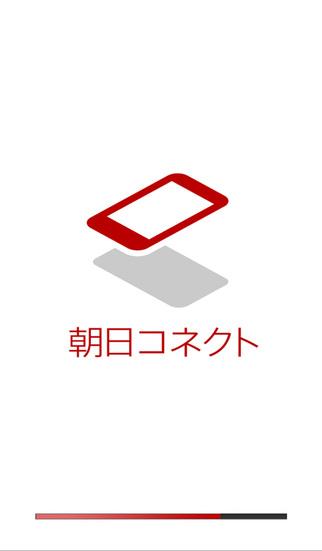 http://a5.mzstatic.com/jp/r30/Purple1/v4/ed/43/f4/ed43f49c-f190-e9e8-b7f7-e825d51f821d/screen322x572.jpeg