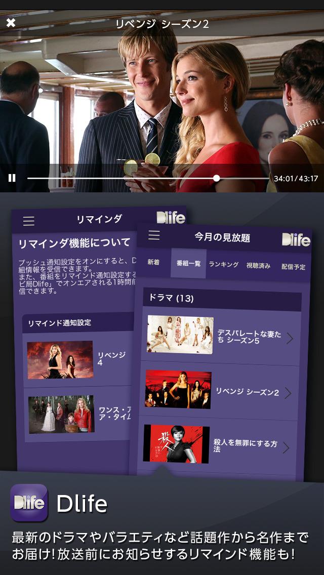 http://a5.mzstatic.com/jp/r30/Purple1/v4/ed/f9/53/edf953ad-b1fb-cb52-4049-089a396b95ec/screen1136x1136.jpeg
