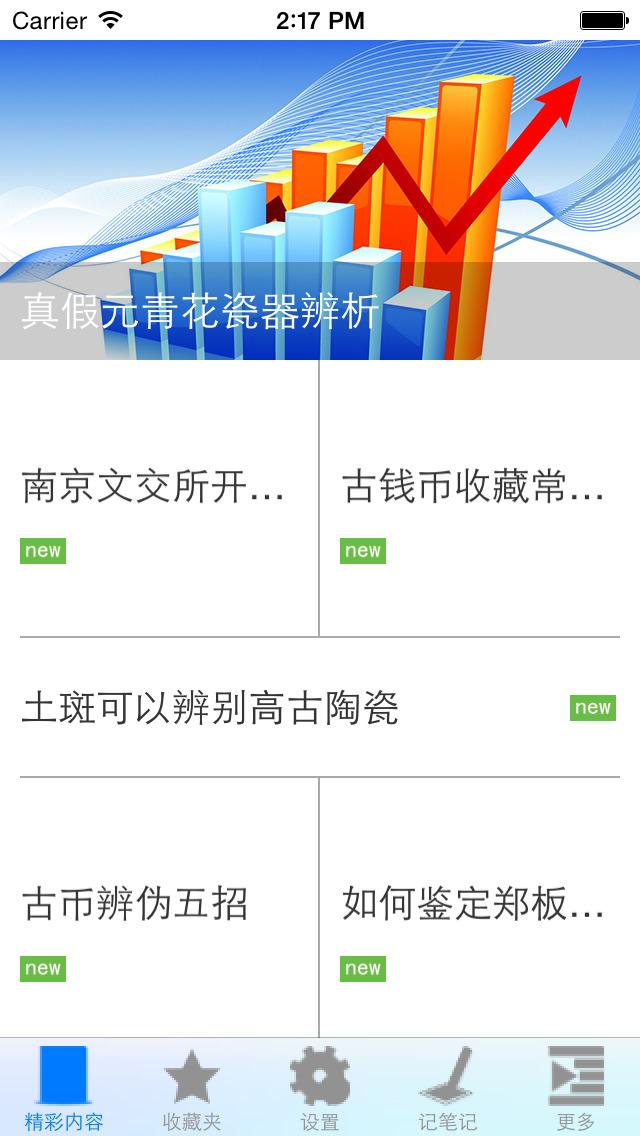 http://a5.mzstatic.com/jp/r30/Purple1/v4/f0/38/92/f03892a5-8a8e-003d-a319-bf727cde44f2/screen1136x1136.jpeg