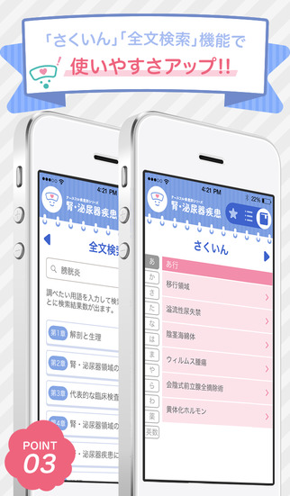 http://a5.mzstatic.com/jp/r30/Purple1/v4/fa/04/9e/fa049e71-9139-e306-890f-9d3343bd7e97/screen322x572.jpeg