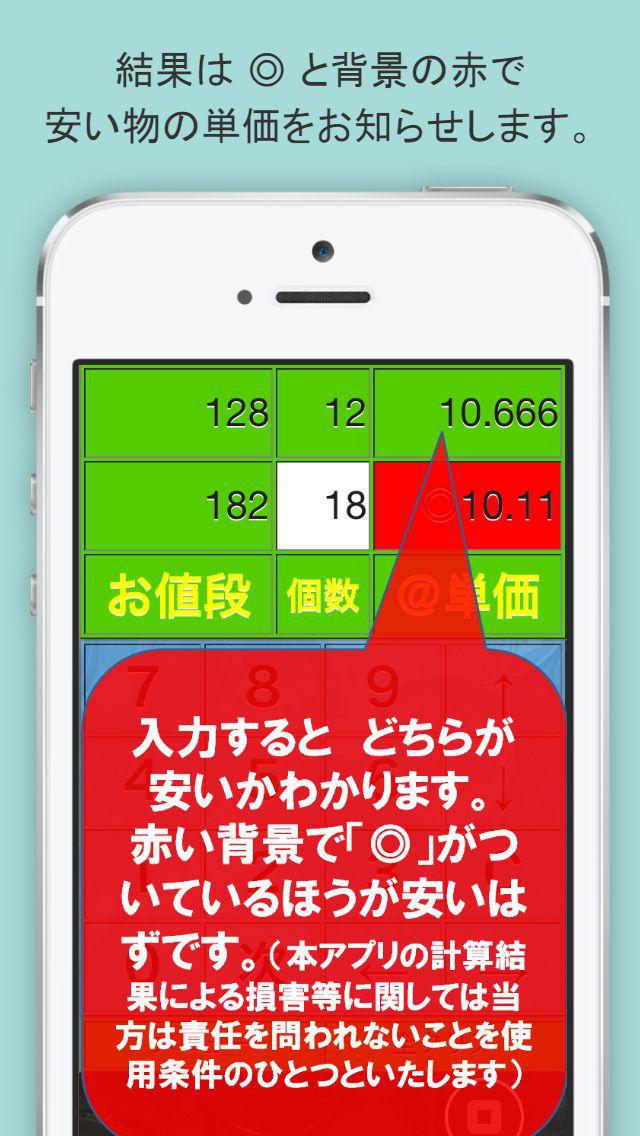 http://a5.mzstatic.com/jp/r30/Purple1/v4/fa/a6/5d/faa65dc9-4e8a-686f-07d1-fc43968aa055/screen1136x1136.jpeg