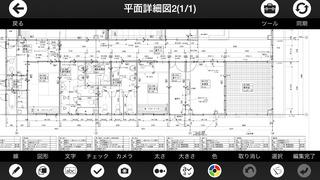 http://a5.mzstatic.com/jp/r30/Purple1/v4/fc/7a/f9/fc7af94a-84a9-5bc4-6f89-82ef2aa5491f/screen320x320.jpeg