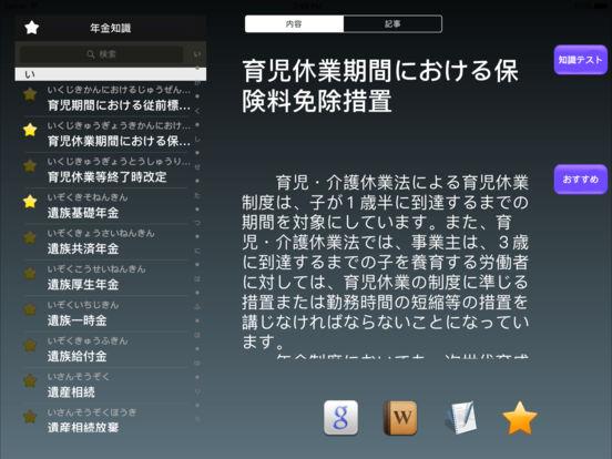 http://a5.mzstatic.com/jp/r30/Purple111/v4/09/ee/b6/09eeb6f3-88f0-a3f0-f1d5-30daac1b23d5/sc552x414.jpeg