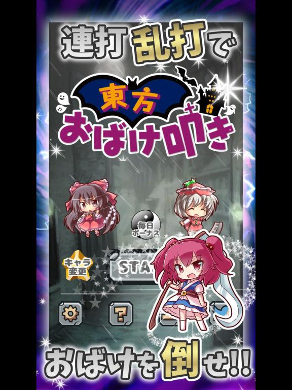 http://a5.mzstatic.com/jp/r30/Purple111/v4/09/f5/bc/09f5bcfe-34ba-6539-2f14-08c8971deffe/sc1024x768.jpeg