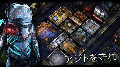 Batman: Arkham Underw... screenshot1