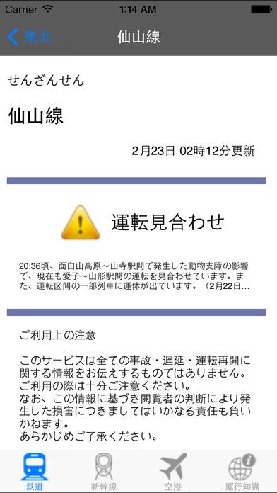 http://a5.mzstatic.com/jp/r30/Purple111/v4/18/74/ab/1874ab21-0a59-e1ce-7b5b-2fe761796180/screen696x696.jpeg