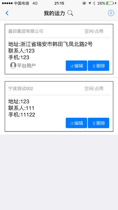 http://a5.mzstatic.com/jp/r30/Purple111/v4/1a/c7/59/1ac759cc-eaee-01d3-241e-a3d44766b342/screen696x696.jpeg