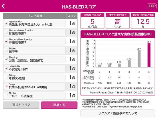 http://a5.mzstatic.com/jp/r30/Purple111/v4/1e/60/b5/1e60b540-3a50-b1bd-79cd-2db6e5b1e273/sc552x414.jpeg