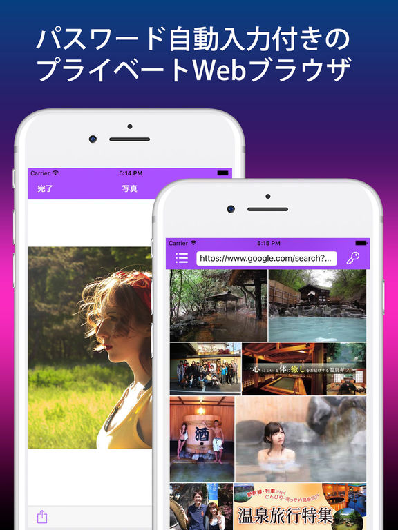 http://a5.mzstatic.com/jp/r30/Purple111/v4/20/ff/16/20ff1643-3196-688a-11d5-f04813f280ec/sc1024x768.jpeg