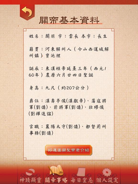 http://a5.mzstatic.com/jp/r30/Purple111/v4/32/45/9a/32459a34-99fb-f4f8-1ad4-01b3aef958a9/sc1024x768.jpeg