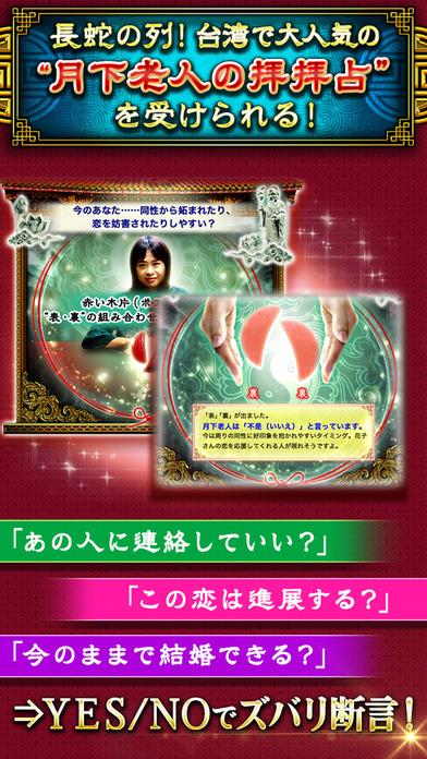 http://a5.mzstatic.com/jp/r30/Purple111/v4/37/98/93/37989373-b7a0-d08a-7a78-0a1a05e5e34a/screen696x696.jpeg