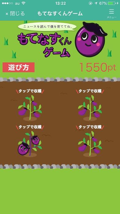 http://a5.mzstatic.com/jp/r30/Purple111/v4/44/12/01/4412013f-9322-505a-0906-02e606199131/screen696x696.jpeg
