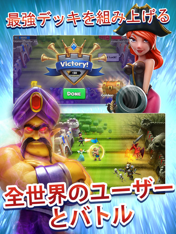http://a5.mzstatic.com/jp/r30/Purple111/v4/4e/6c/76/4e6c76bc-c7f8-194d-4f45-aa63214b708b/sc1024x768.jpeg