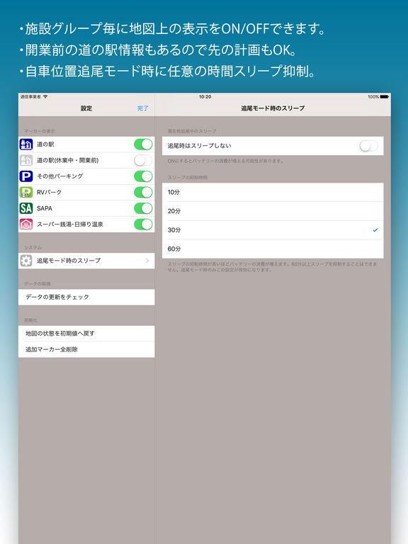http://a5.mzstatic.com/jp/r30/Purple111/v4/4f/da/92/4fda9235-e047-180a-b2a1-35407184d36e/sc1024x768.jpeg