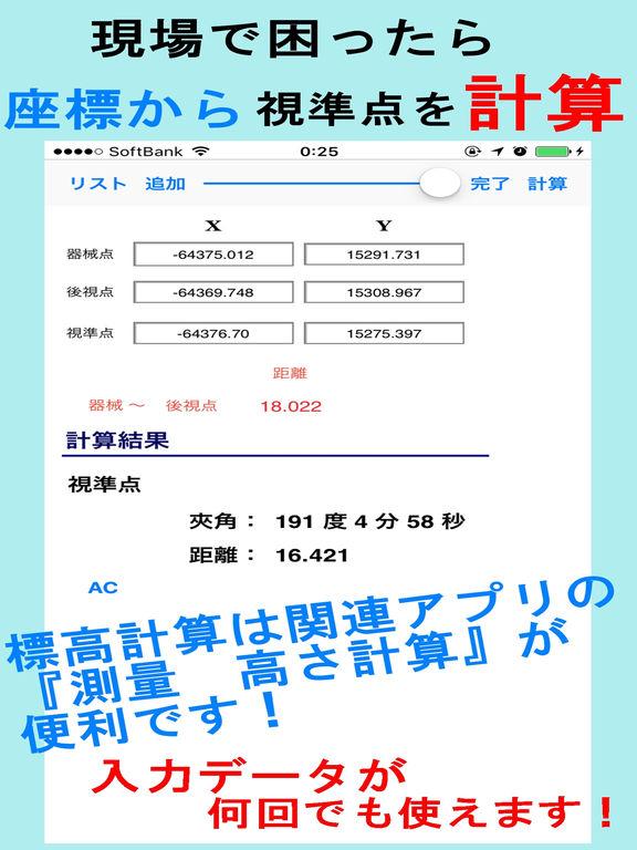 http://a5.mzstatic.com/jp/r30/Purple111/v4/50/12/86/50128635-b34c-6575-cb46-a4263830bbb3/sc1024x768.jpeg