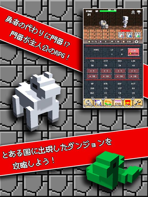 http://a5.mzstatic.com/jp/r30/Purple111/v4/68/de/55/68de55b3-65a4-383b-e524-06295d8fe78f/sc1024x768.jpeg
