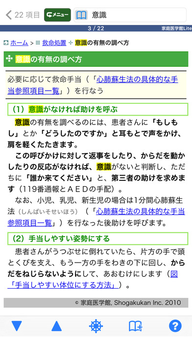 http://a5.mzstatic.com/jp/r30/Purple111/v4/73/c1/e7/73c1e733-5c04-afa8-2ffb-c73b0883b67c/screen696x696.jpeg
