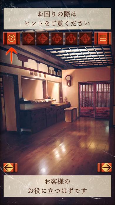 http://a5.mzstatic.com/jp/r30/Purple111/v4/7c/67/b2/7c67b23f-60d4-d73c-56d7-e10ae9cbddea/screen696x696.jpeg