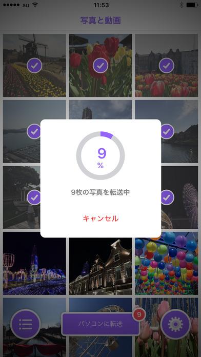 http://a5.mzstatic.com/jp/r30/Purple111/v4/7d/70/36/7d7036a9-35bb-14e4-bce4-9fab802a9417/screen696x696.jpeg