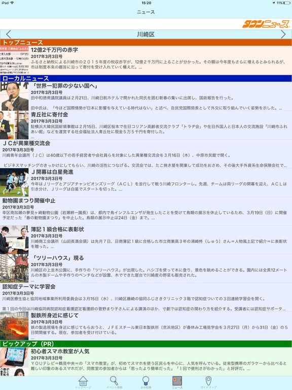 http://a5.mzstatic.com/jp/r30/Purple111/v4/96/41/7f/96417f3c-b806-05ca-e5db-836725d92cef/sc1024x768.jpeg