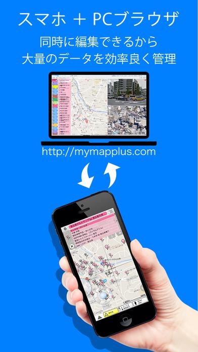 2017年1月6日iPhone/iPadアプリセール 支出データ・マネージャーアプリ「帳簿付け」が無料!