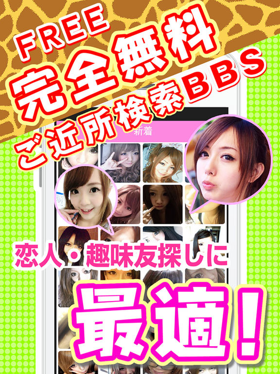 http://a5.mzstatic.com/jp/r30/Purple111/v4/9f/1b/27/9f1b27d3-808b-a6c8-18a4-336a6a23b896/sc1024x768.jpeg