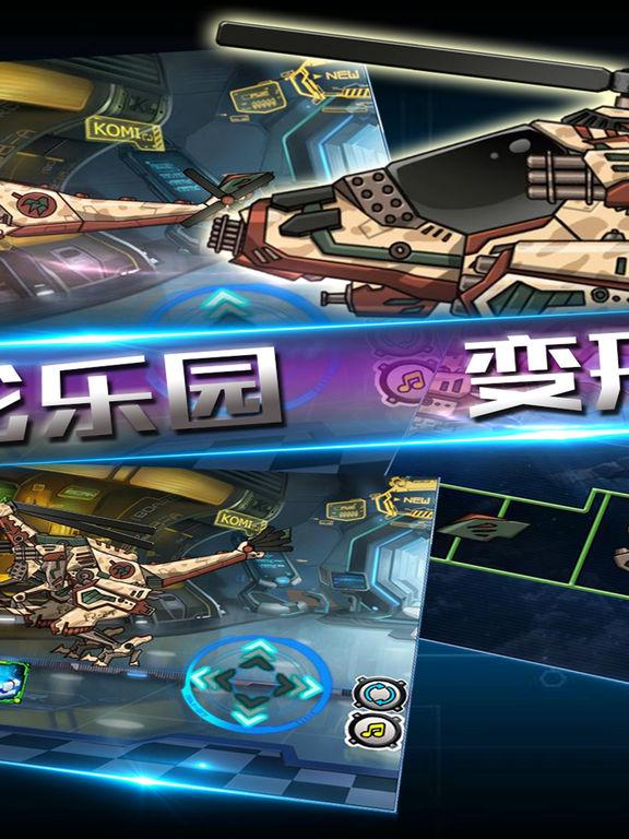 http://a5.mzstatic.com/jp/r30/Purple111/v4/a3/94/78/a39478b6-70ac-082c-09e9-7a82793a12bb/sc1024x768.jpeg