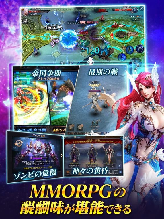 http://a5.mzstatic.com/jp/r30/Purple111/v4/aa/f9/e4/aaf9e466-f765-dd8c-f63b-4f7ed5fcf33f/sc1024x768.jpeg