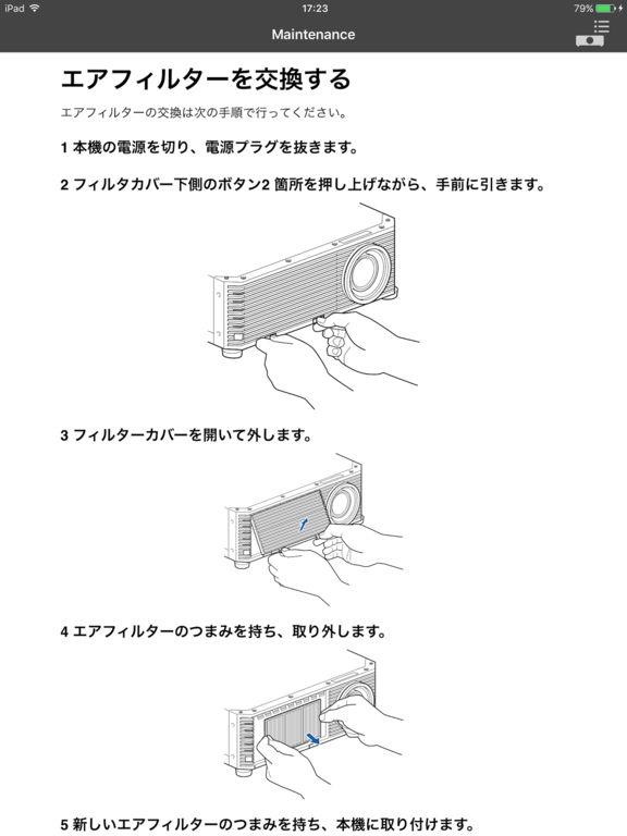 http://a5.mzstatic.com/jp/r30/Purple111/v4/b3/5a/b7/b35ab79e-0490-1650-205d-fd6625a02527/sc1024x768.jpeg