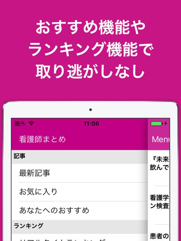 http://a5.mzstatic.com/jp/r30/Purple111/v4/b3/fb/0a/b3fb0a69-5260-4301-b0f2-6086eb8354ce/sc1024x768.jpeg