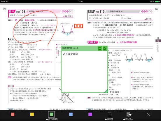 http://a5.mzstatic.com/jp/r30/Purple111/v4/b9/b5/a9/b9b5a99e-c93c-f03c-5e53-83f85bea1003/sc552x414.jpeg