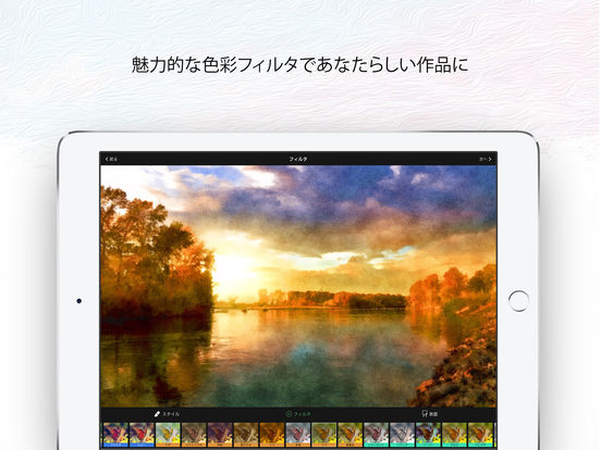 http://a5.mzstatic.com/jp/r30/Purple111/v4/c2/83/a0/c283a078-b178-c5fc-7bca-bae2eee021a2/sc552x414.jpeg