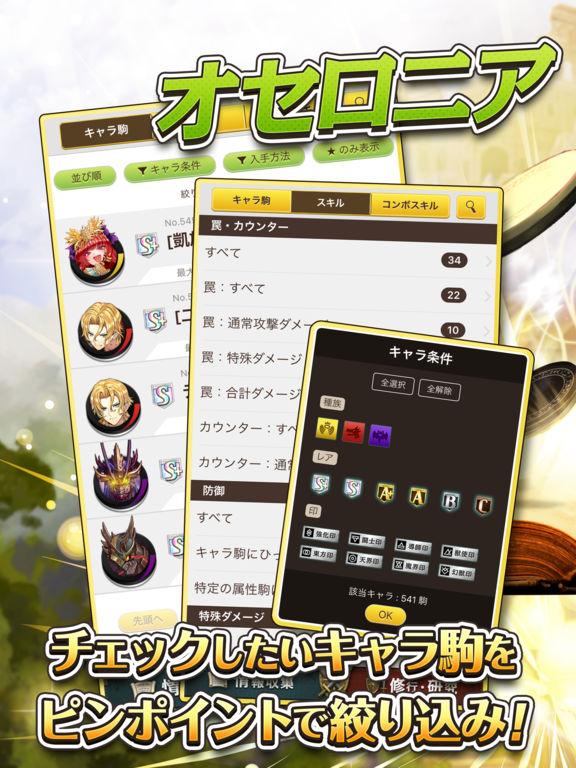 http://a5.mzstatic.com/jp/r30/Purple111/v4/cb/14/b5/cb14b57d-5457-1144-821d-2856d8047b07/sc1024x768.jpeg