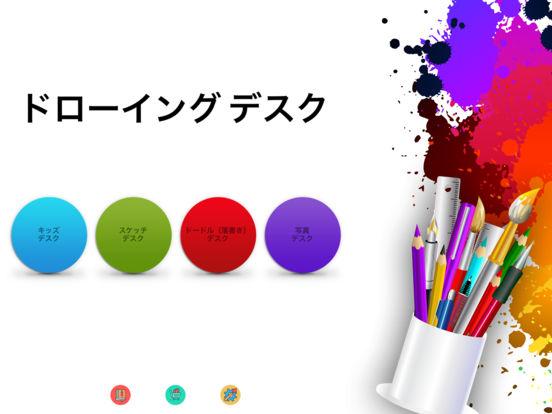 http://a5.mzstatic.com/jp/r30/Purple111/v4/db/af/b6/dbafb608-b888-6229-b279-15e6f4d355e3/sc552x414.jpeg
