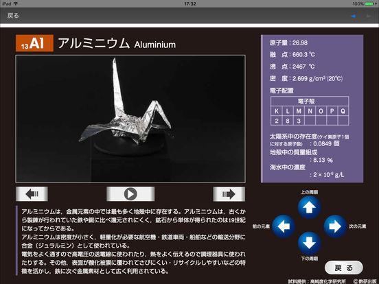 http://a5.mzstatic.com/jp/r30/Purple111/v4/ec/e1/cf/ece1cfc8-2173-bee9-9b53-06fca80871d7/sc552x414.jpeg
