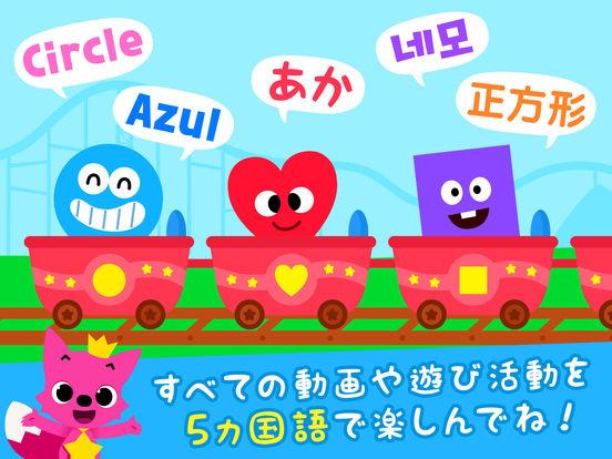 http://a5.mzstatic.com/jp/r30/Purple111/v4/f8/77/96/f87796a8-58ea-98f1-7169-1e0db65a3d95/sc552x414.jpeg