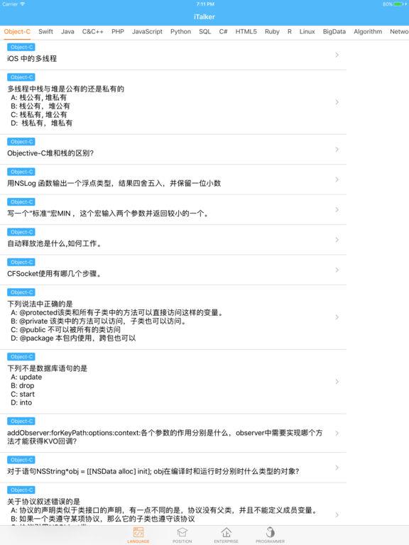 http://a5.mzstatic.com/jp/r30/Purple111/v4/fd/7c/ed/fd7cedff-41c6-3e39-0035-8216751e5735/sc1024x768.jpeg