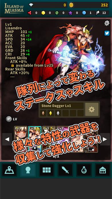 http://a5.mzstatic.com/jp/r30/Purple117/v4/09/23/82/092382a1-0440-7b61-f604-a9c5f896c7f1/screen696x696.jpeg